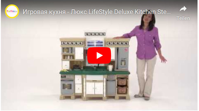 youtube_lifestyle_deluxe_kitchen
